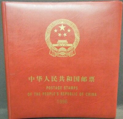 1996 Philatelic Postage Stamps Of The People's Republic Of China Binder Book