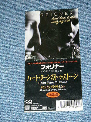 """FOREIGNER Japan 1988Tall 3"""" inch CD Single HEART TURNS TO STONE"""