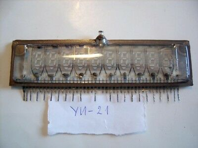 UI-21M UI21 УИ-21М Nixie Era 7-segm 10-digit FLAT VFD Clock Calculator Tube 2pcs