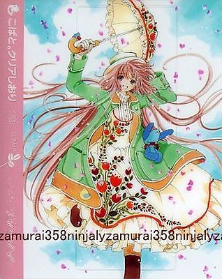CLAMP Kobato clear bookmark promo anime official