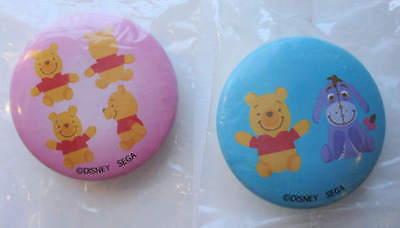 Japan Baby Eeyore & Pooh Mini SEGA Buttons Pins Lot Of 2