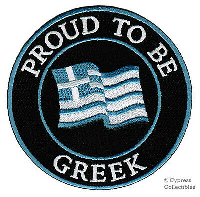 PROUD TO BE GREEK embroidered iron-on PATCH GREECE FLAG HELLAS HELLENIC EMBLEM
