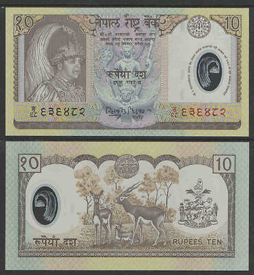 NEPAL 10 Rupees Currency Cat # P54 UNC POLYMER