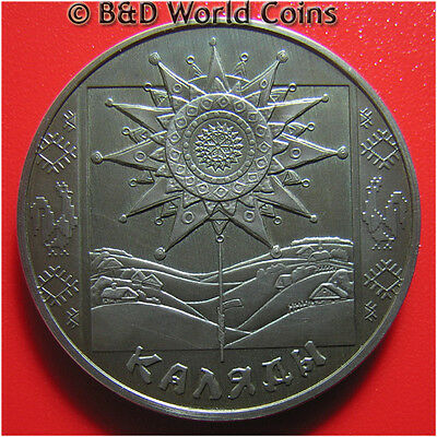 2004 BELARUS 1 ROUBLE KALYADY SUNFLOWER ROOSTER ANTIQUE FINISH RARE! no silver