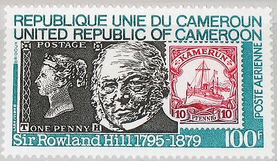 CAMEROUN KAMERUN 1979 903 C280 Sir Rowland Hill stamp on stamp 100 Death Ann MNH