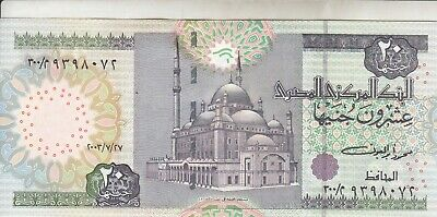 EGYPT 5 EGP POUNDS 2002 P-63a SIG// OYOUN #20 REPLACEMENT 300 SMALL PREFIX UNC