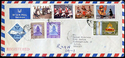 NEPAL TO GERMANY Old Air Mail Cover VF