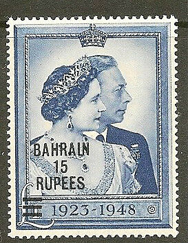 Bahrain 1948 Silver Wedding Sg62 Unmounted Mint