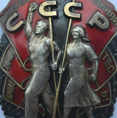 1960s USSR Soviet Russia Large Solid Silver Enamel ORDER OF HONOR #1033650 Award