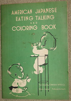1953 Original US & Japan Callaboration Post War Translation Coloring Book