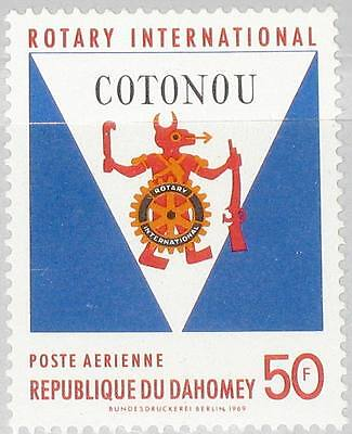 DAHOMEY 1969 393 C106 Rotary International Club Emblem Cotonou Welfare MNH