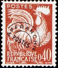 """FRANCE PREOBLITERE TIMBRE STAMP N°121 """"TYPE COQ GAULOIS 40c """" NEUF x TB"""
