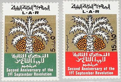LIBYEN LIBYA 1971 338-39 420-21 2nd Ann Sep Revolution Dattelpalme Date Palm MNH