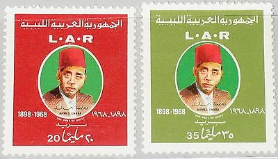 LIBYEN LIBYA 1972 357-58 439-40 Ahmed Gnaba freedom fighter Poet of Unity MNH