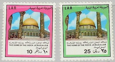 LIBYEN LIBYA 1973 403-04 487-8 Felsendom Dome of the Rock Jerusalem Religion MNH