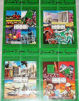 LIBYEN LIBYA 1979 734-49 821-24 10th Ann Sep. Revolution Farmer Soldier MNH