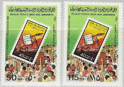LIBYEN LIBYA 1981 875-76 950-51 Peoples Authority Declaration thr green Book MNH