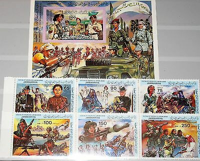 LIBYEN LIBYA 1983 1191-96 Block 78 1130-36 Women in armed Forces Military MNH