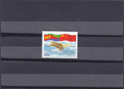 stamps ERITREA 2003 SC 367 10TH ANNIV OF DIPLOMATICS WITH CHINA MNH SET ER#18