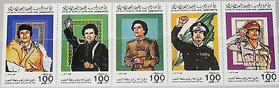 LIBYEN LIBYA 1985 1481-85 1248 Peoples Authority Declaration Oberst Gaddhafi MNH