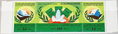 LIBYEN LIBYA 1986 1641-43 1300 Peoples Authority Declaration Dove Books MNH