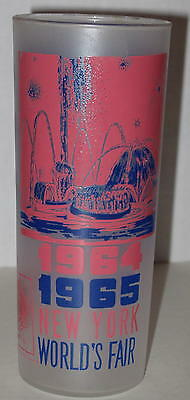 """1964-65 New York World's Fair Frosted Souvenir Glass - Pool of Industry 6.5"""""""