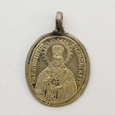 Old Antique Russian Gilded Silver Icon-Pendant of Saint Irkutsky, 19th century