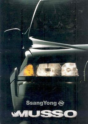 1995 SsangYong Musso SUV Brochure French South Korea  wj8136-7WVE8K