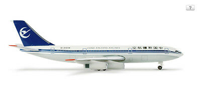 Herpa Wings 1:500 #505253 China XinJiang Airlines Ilyushin IL-86