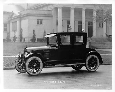 1919 Hudson Coupe Factory Photo ad5648-Z2I288