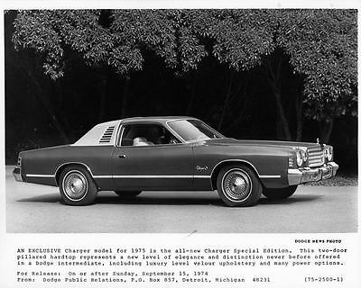 1975 Dodge Charger Special Edition Factory Photo ad7249-J47VY4
