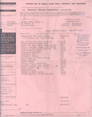 1970 AMC Rambler Ambassador SST Bill Of Lading 101154-I6HBK9