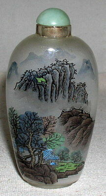 Chinese Internal Painted Snuff Bottle, early 20th century