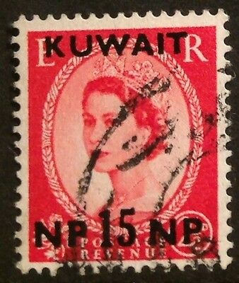 KUWAIT SG125a TYPE II FINE USED.   SCARCE STAMP