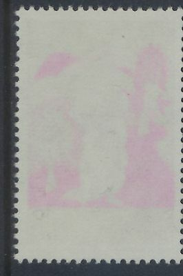 Stamp Australia 30c Christmas 1973 error offset of mauve colour on back, MUH