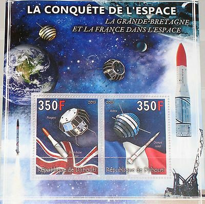 DJIBOUTI DSCHIBUTI 2013 unlisted Cooperation in Space GB - FR Weltraum MNH