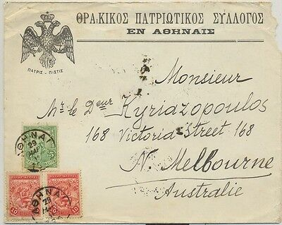 Stamps Olympic Games 1906 Greece on Thracian Patriotic Assoc cover to Australia