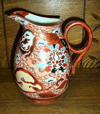Antique Kutani Japanese Export Creamer - Signed - 6 3/4""