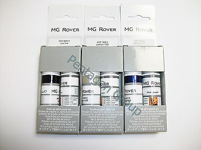 New Genuine Rover MG Paint Stick Touch Up STARLIGHT SILVER ( MBB ) AWZ000180