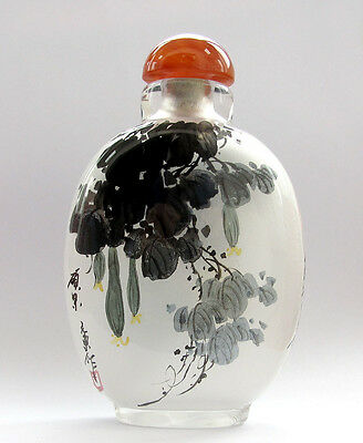 CHINESE INSIDE HAND PAINTED Loofah Gourd SNUFF BOTTLE
