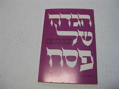 KEDEM KOSHER WINES ADVERTISEMENT Passover Haggadah Hebrew English Judaica