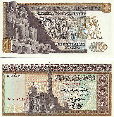 Egypt 1978 One Pound Uncirculated note