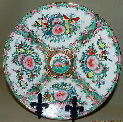 Beautiful Vintage Hand Painted Chinese Famille Rose Shallow Bowl / Cabinet Plate