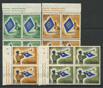 1959 - Lotto/13910 - Somalia Afis - Assemblea Costituente Quartine - Nuovi