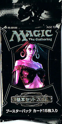 Mtg; M-13 2013 Core Set Japanese Booster Pack Factory Sealed