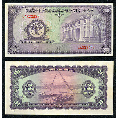 Viet Nam, South P-9 ND(1958) 200 Dong Almost Uncirculated