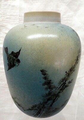 ROOKWOOD 19TH CENTURY BEAUTIFUL SPARROW PINE BRANCH GINGER JAR BY VALENTIEN