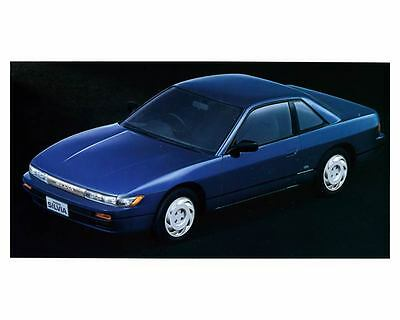 1988 Nissan Silvia K's Automobile Photo Poster Japanese zm2265-Y58ELN