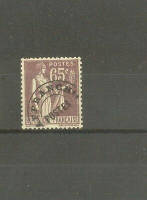 """FRANCE STAMP TIMBRE PREOBLITERE N°73 """"TYPE PAIX 65c VIOLET-BRUN"""" NEUF xx A VOIR"""