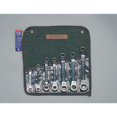 Wright Tool 9446 7 Pc. Ratcheting Box Wrench Set 7mm - 21mm